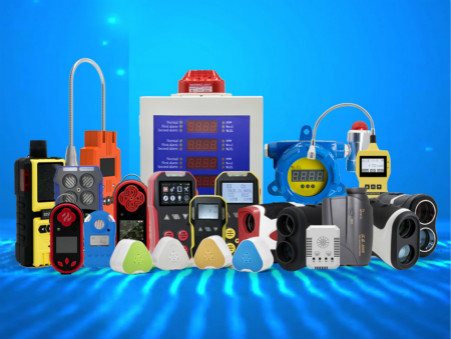 Bosean gas detector