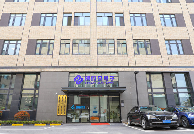 Bosean Office Building